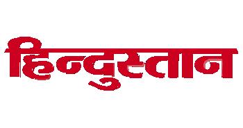 Hindustan logo